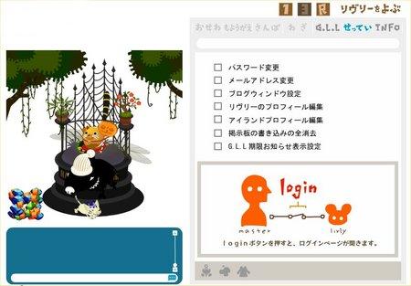 100209オニヤンマ1-logout.jpg