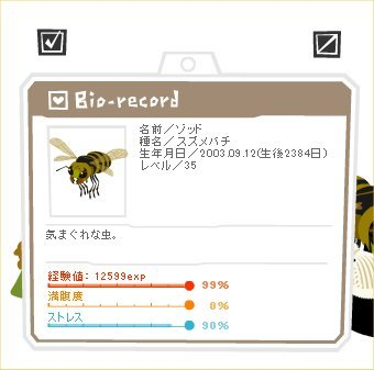 10032401ゾッド1-83-6-2.jpg