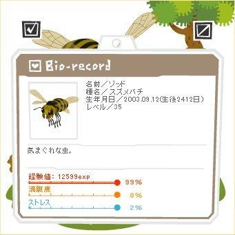100412005ゾッド-2-4-2.jpg