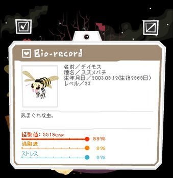 11102901デイモス1-0-5-3.jpg