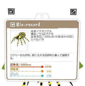 14021301アセンブル1-0-4-2.jpg
