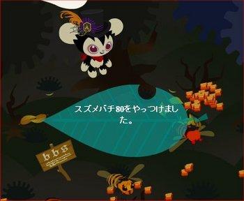 140517怪物の森.jpg